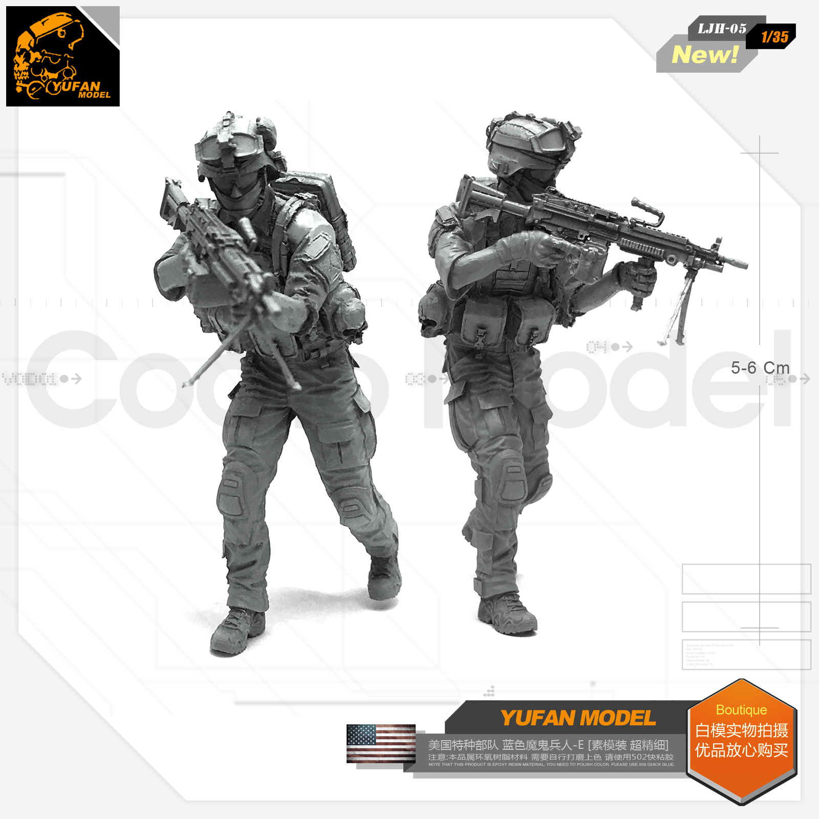 Yufan Model 1/35 Figure  Resin Soldier Modern Us Army Resin Model Devil Series LJH-05