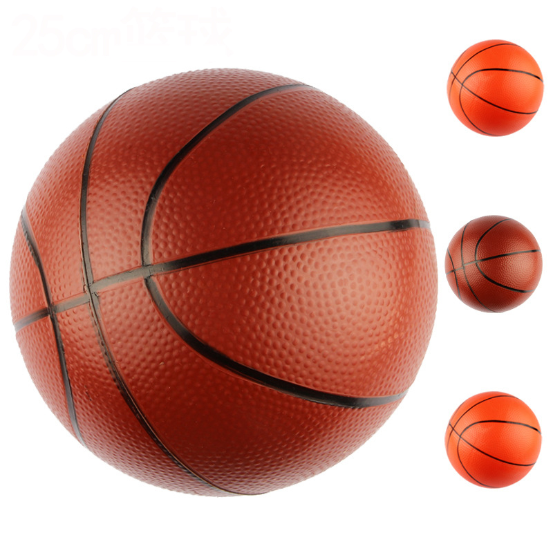 Children's Inflatable Toys 25CM Small Basketball Children's Outdoor Products Gifts For Boy Child