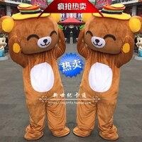 customized Janpan Rilakkuma Mascot CostumesJanpan Rilakkuma bear Mascot Costumes Free Shipping
