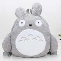 Śliczne mój sąsiad Totoro plecaki szkoła zarezerwuj torby miękkie pluszowa zabawka dzieci boże narodzenie festiwal prezent