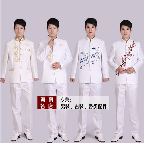 White Embroidery Stand Collar Chinese Tunic Suit Costume Costumes Male Performance Wear Formal Dress