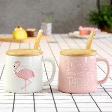 Lekoch Flamingo Ceramic Mug White Travel Coffee Mug With Bamboo Lid Spoon  Cute Cup Tea Milk