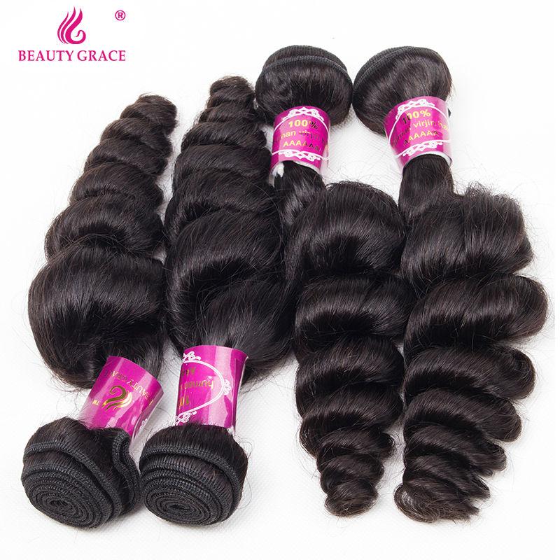Beauty Grace Brazilian Loose Wave 4 Bundles Deals Non Remy Brazilian Hair Weave Bundles 100 Human