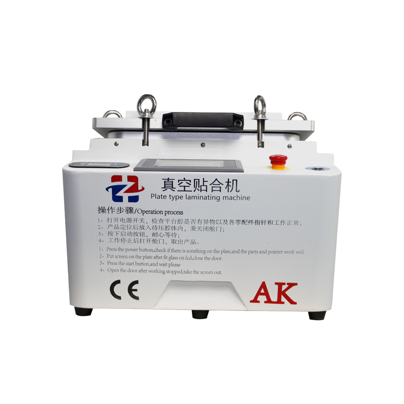 NEW White AK 2 In 1 OCA Vacuum Laminating Machine And Remove Bubble Machine 12