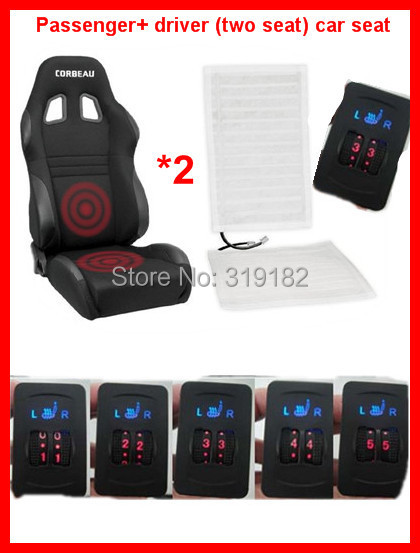 2 seats installed car seat heater ,square 2-dial 5-level switch w heating elements carbon fiber seat cushion heated seat kit