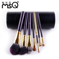 2017 Women Makeup Brushes 7Pcs Set Professional Soft Synthetic Hair Foundation Brush Wood Handle Kits PU