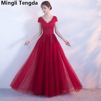 Mingli Tengda Red/Wine Red V Neck Bridesmaid Dresses Lace Appliques Elegant Dress Women for Wedding Party vestido de festa longo