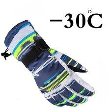 New Men s Ski Gloves Snowboard Gloves Motorcycle Riding Winter children ski Gloves Windproof Waterproof Unisex