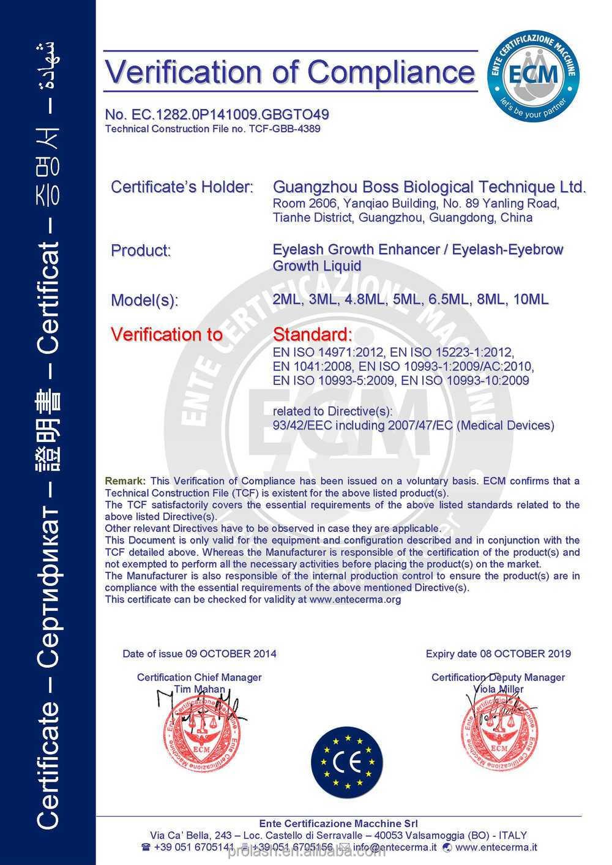CE for eyelash growth liquid