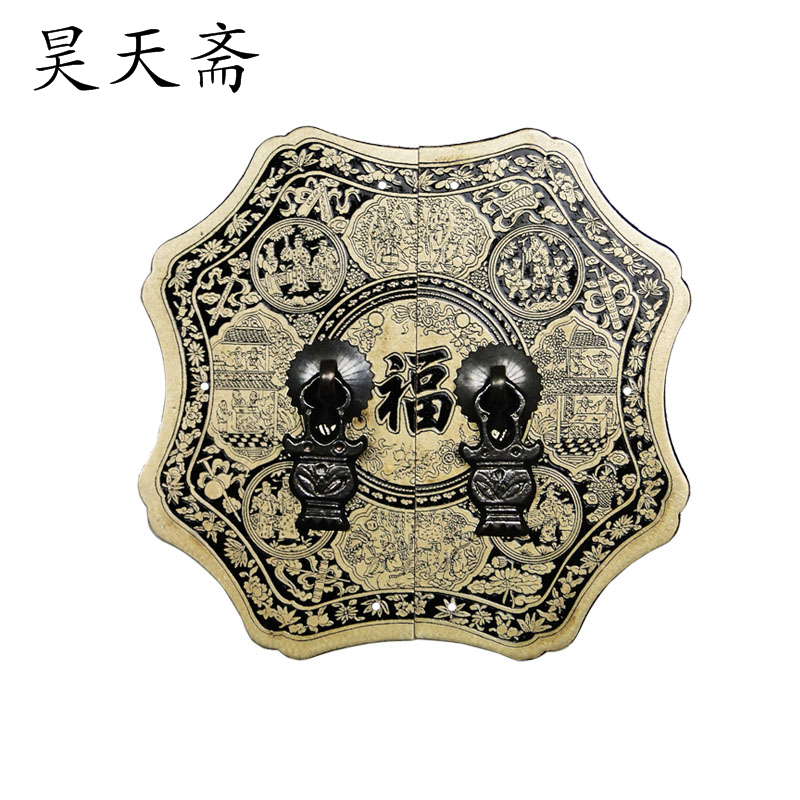 [Haotian vegetarian] antique Ming and Qing furniture copper fittings Door Handle 14cm Welcome to Fu HTB-141 [haotian vegetarian] ming and qing furniture antique copper fittings copper handle htb 009 18cm