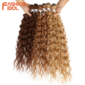 Image 4 - FASHION IDOL Synthetic Hair Extensions Afro Kinky Curly Hair Bundles Ombre Blonde 24 28inch 6 Pcs Heat Resistant For Black Women