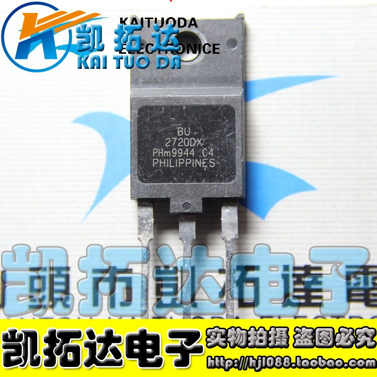 Si Tai SH BU2720DX integrated circuit