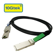 Cable, to 2-Meter SFF-8088