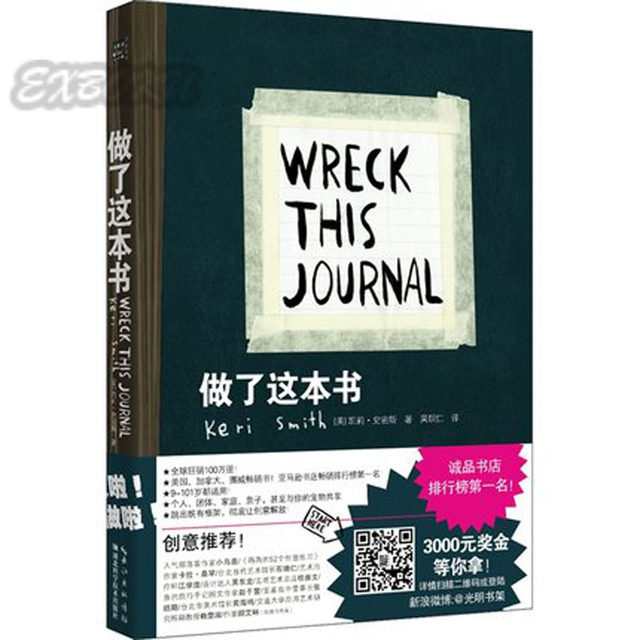 Wreck This Journal Everywhere By Keri Smith Creative Coloring Books For Adults Relieve Stress Secret Garden Art