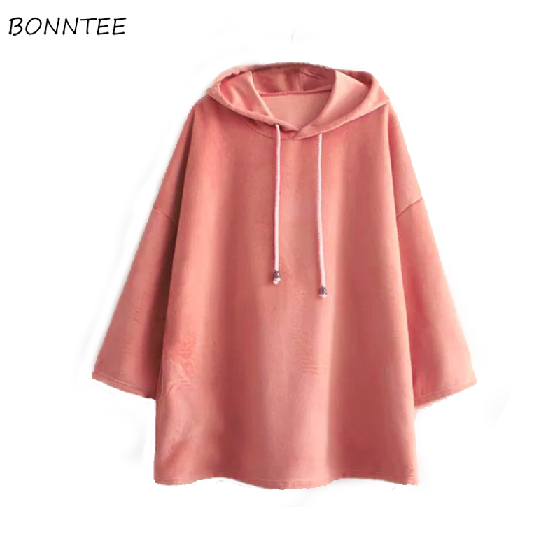 Hoodies Women Solid Color Simple Sweet Korean Style Loose Casual Fashion Womens Clothing Soft Long Sleeve All-match Student Chic