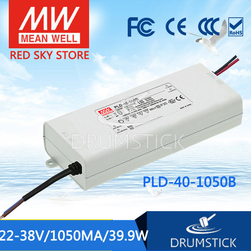 100% Original MEAN WELL PLD-40-1050B 38V 1050mA meanwell PLD-40 38V 39.9W Single Output LED Switching Power Supply [Real1] polaroid pld d201 dl5