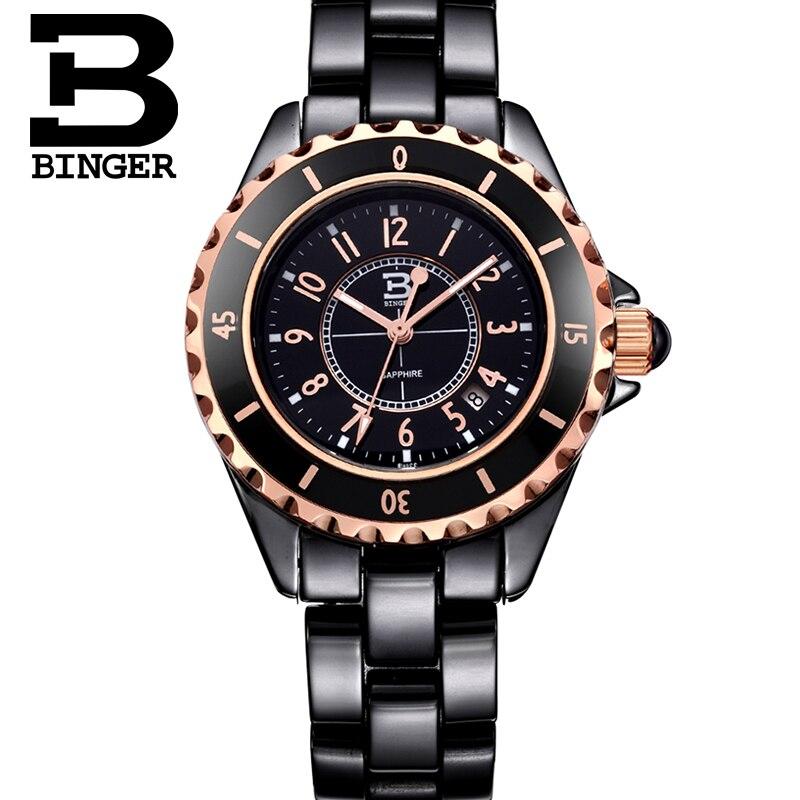 49c39373e71d1 حقيقية سويسرا بينغر العلامة التجارية السيراميك المرأة كوارتز الساعات أزياء  سيدة حجر الراين الماس للماء الكوارتز اللباس الجدول BBPS