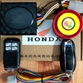 Sistema de Alarme da motocicleta Motocicleta Anti-roubo de Acessórios de Moto De Controle Remoto Engine Start waterproof12Vfree grátis