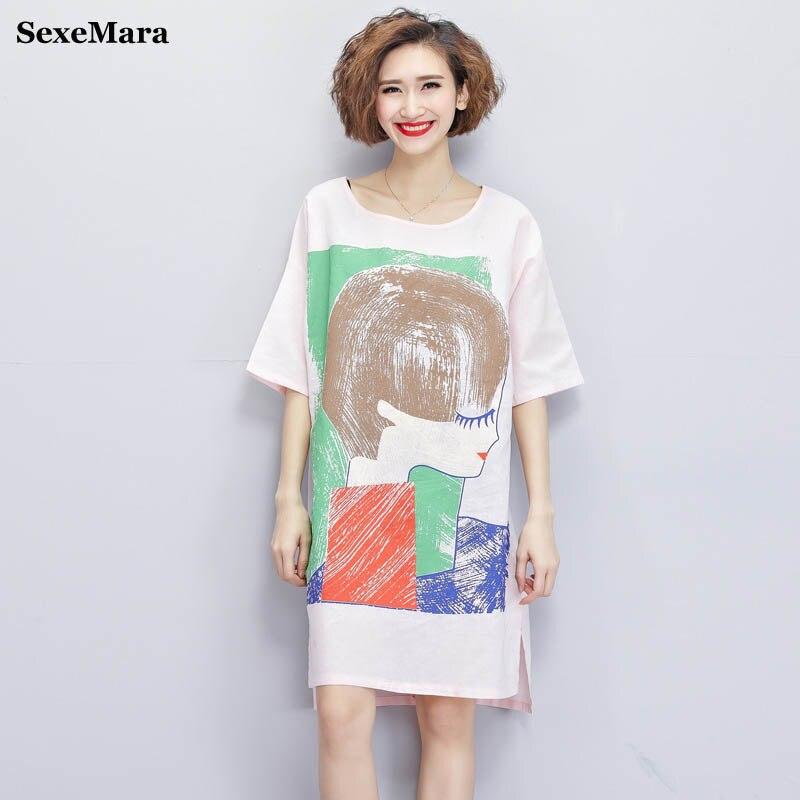 Женская одежда летние сарафаны и платья