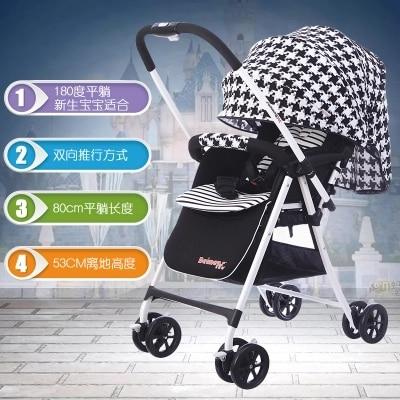 brand baby stroller super light 4.9kg  high landscape  baby stroller baby car light car umbrella ultra-light child baby stroller