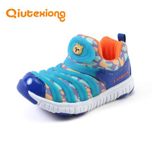 QIUTEXIONG Fashion Baby Girls Shoes For Boys Sport Shoes Kid Casual Sneaker School Children Shoe Cute Running Trainer Breathable
