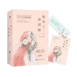 Ta lai le, qing bi yan (2 Volumes) (Simplified Chinese) мокасины прогулочная обувь shengfu lai 9431913168 2014