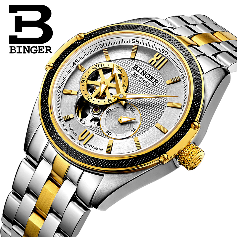 Switzerland Binger Watch Men Luxury Brand Miyota Automatic Mechanical Movement Watches Sapphire Waterproof reloj hombre B-1165-2 switzerland mechanical men watches binger luxury brand skeleton wrist waterproof watch men sapphire male reloj hombre b1175g 3