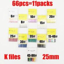 66 шт. 6#-80#25 мм зубные K файлы корневого канала стоматология эндодонтические инструменты стоматолога материал ручного использования нержавеющая сталь K Файлы