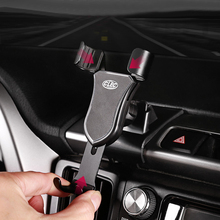 Для Toyota RAV4 2014-2018 автомобильные аксессуары вращения владелец смартфона вентиляционное отверстие присоски кронштейн Стенд