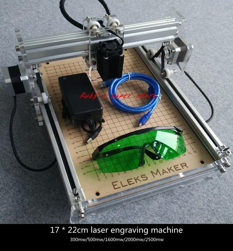 DIY laser engraving machine 2500mw laser machine engraving machine 200 * 170 mm