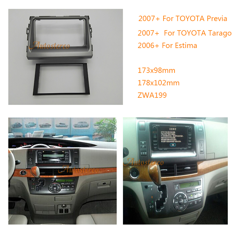 2 Din Car Radio fascia Panel Adapter for TOYOTA Previa Tarago 2007+ Estima 2006+ 2 din car radio fascia panel adapter for toyota previa tarago 2007 estima 2006