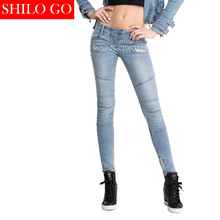 Бесплатная доставка 2016 осень новая мода высокого качества женщин Европейский sexy низкой талией светло-синий карандаш джинсы Тонкий локомотив металла