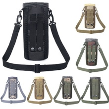 500ml Tactical Molle Water Bottle Pouch Nylon Military Holster Outdoor Travel Kettle Bag D
