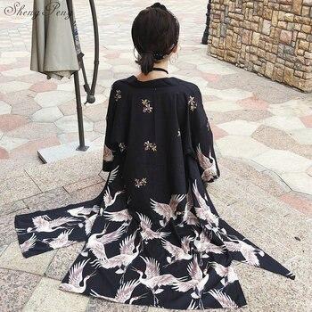 Japanese kimono traditional japanese traditional dress korean traditional dress japanese yukata japanese dress yukata  V891 4