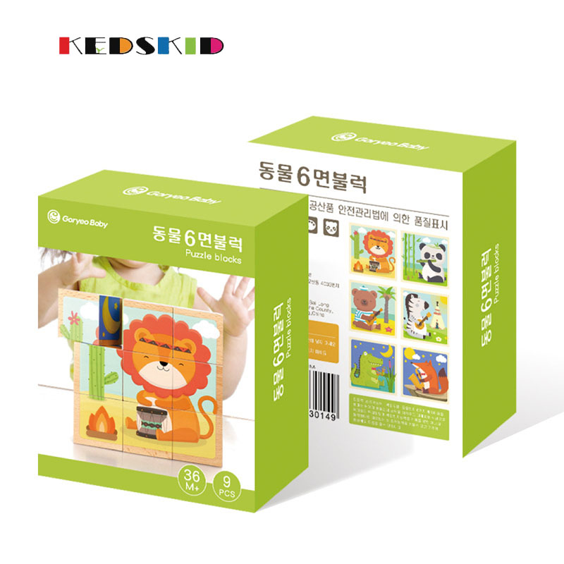 US $17 86 |Three dimensional jigsaw puzzle,Six sides pain cartoon animal  puzzles, children's educational toys, Models/Building To -in Blocks from  Toys
