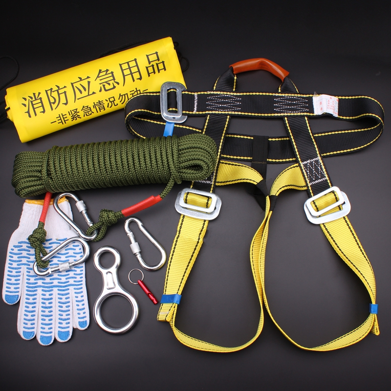 New High Quality 1Set Speed Drop Package 7 Items Emergency Self-rescue Rope 10M/15M/20M Length For Outdoors Fire Escape