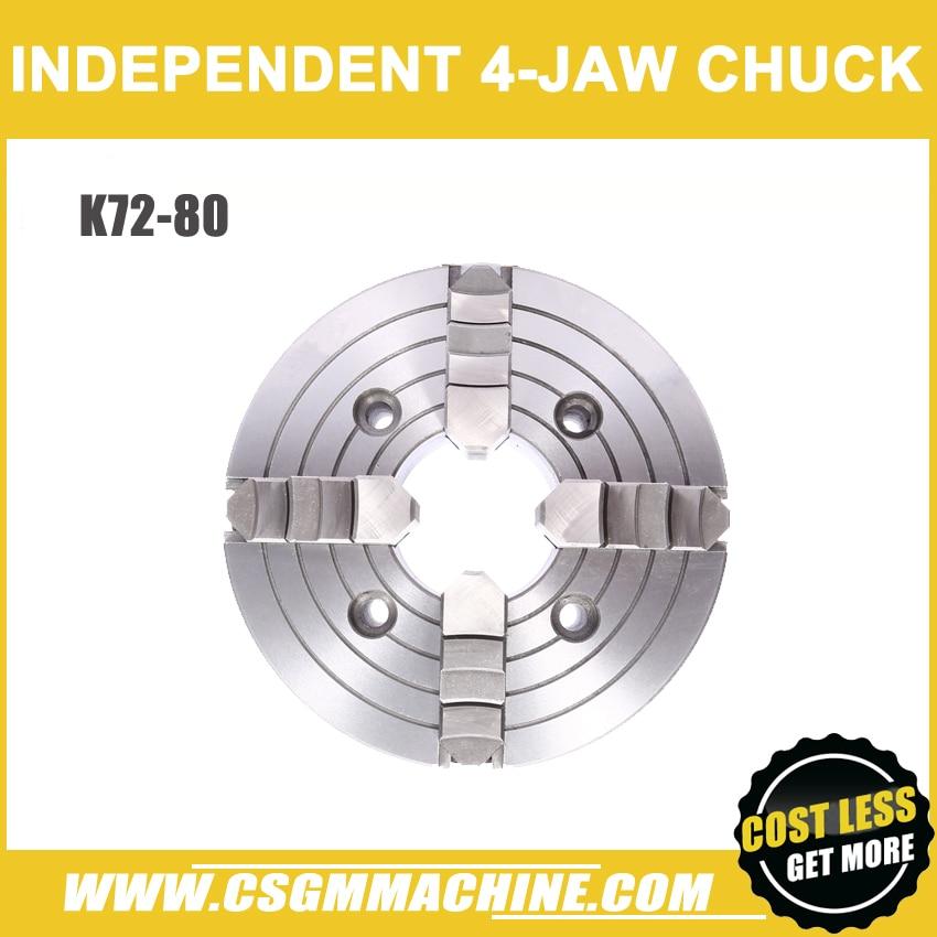 K72 80 4 jaw chuck 80MM manual lathe chuck 4 Jaw Independent Chuck