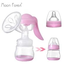 Ручные молокоотсосы, бутылочка для кормления грудью, BPA бесплатно, детские соски, всасывающие, для женщин, кормление грудью, насос для беременных, уход за ребенком, J006