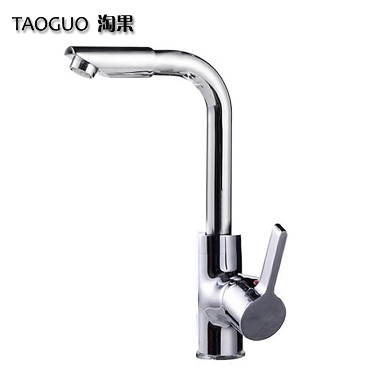 kitchen faucet two-way rotating basin high who hot and cold shower table basin bathroom cabinet faucetkitchen faucet two-way rotating basin high who hot and cold shower table basin bathroom cabinet faucet