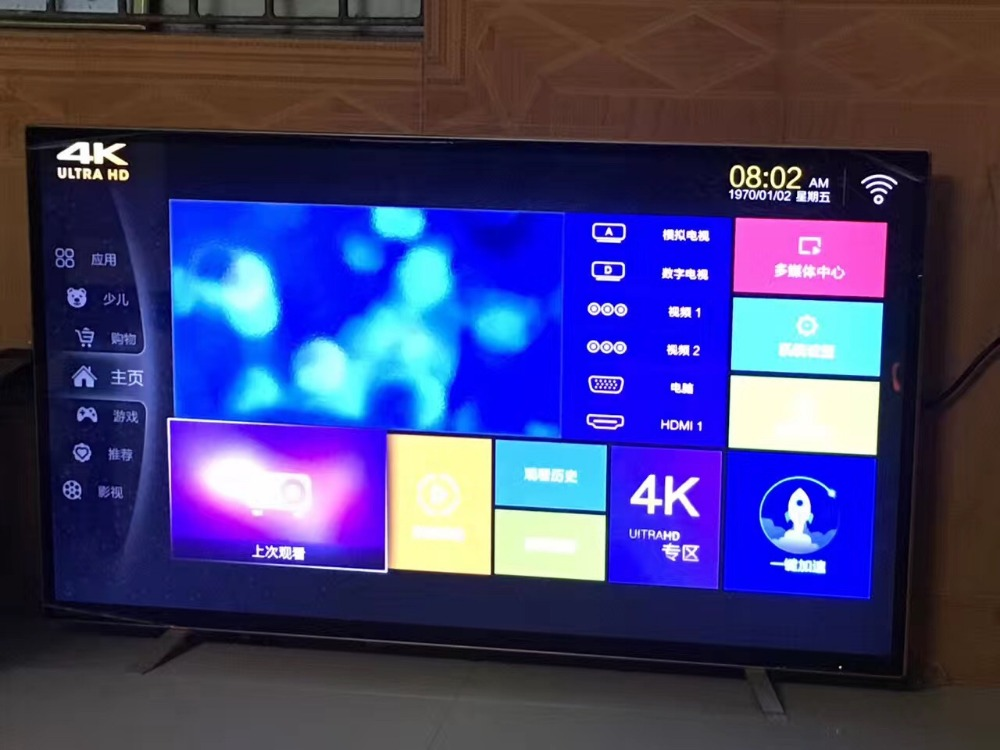OEM customize 43 46 49 55 60 65 70 inch ips screen display lcd tft hd hdmi android 4k led TV smart internet T2 television TV image