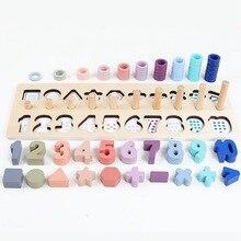 Деревянный Монтессори Ранние развивающие игрушки для детей Макарон цвет три в одном форма цифровой соответствие Математика детские игрушки для малышей