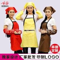 Fashion Explosion Waiter Cake Room Kitchen Studio Bar Restaurant Job Advertisement Apron