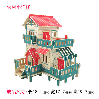 Us 1138 5 Off3d Wooden Puzzle Building Model Wood House Villa Windmill Architecture Baby Gift Assemble Game Woodcraft Construction Kit 1pc In