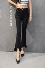 Korean High Waisted Black Flare Jeans bell bottom pants wide leg jeans ulzzang harajuku bodysuit women skinny jean slim