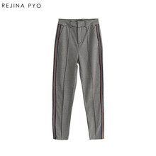 REJINAPYO Women Casual Swallow Gird Plaid Patchwork Side Striped Pant Female Fashion High Waist Ankle-Length Active Wear Trouser(China)