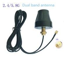 Мобильная антенна 2,4/5,8G, мобильная антенна 2400 5900 м, антенна с двойной частотой передачи 7 дБи