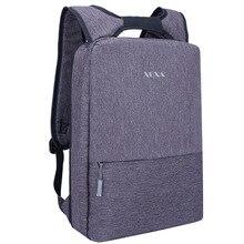Тонкий рюкзак для ноутбука недорого отзывы эргорюкзаки понье