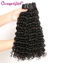 Hair Extensions Bundles 3