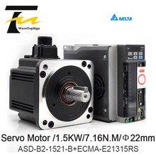 Серводвигатель Delta 1.5KW B2 серии ASD-B2-1521-B + ECMA-E21315RS + 3M провода 7.16N.M 8.3A Применение для автоматической промышленности