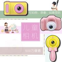 New Children Digital Camera Small SLR Movement Dual Lens Children Camera Toys Wholesale Gift Multinational Language